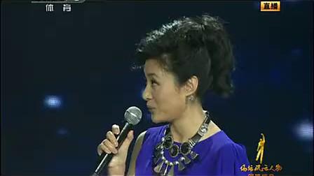 2010CCTV体坛风云人物颁奖盛典(上)