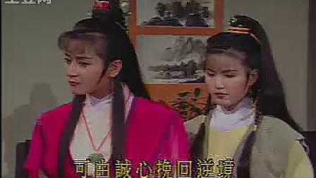 《刘伯温传奇》(张复建版)80《迷雾追魂》