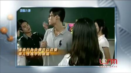 香港HKS 健康加油站 心理治療