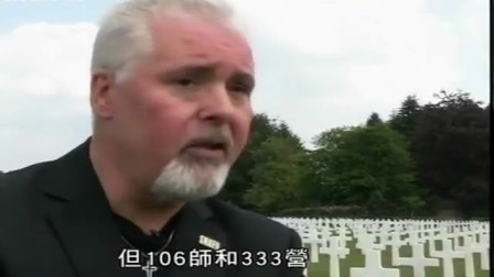 二次大战生死关:黑人战士