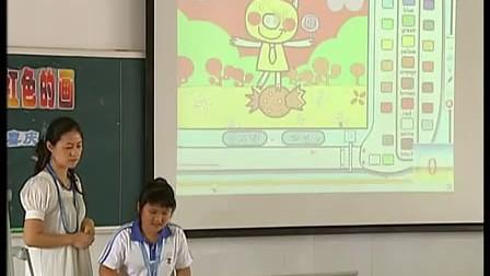 小学三年级美术优质课视频《红色的画》王芳