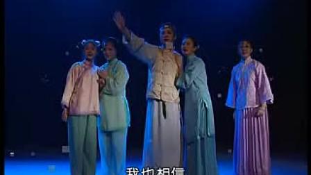 黄梅戏《风雨丽人行》5