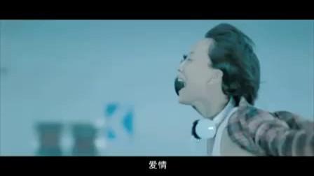 王珞丹《无人驾驶的爱情》MV 标清