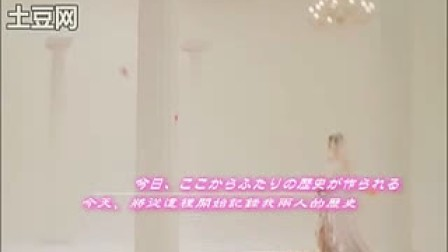 【MKL字幕組】[PV] 倉木麻衣 - 永遠より ながく[中文字幕付][1280x720].