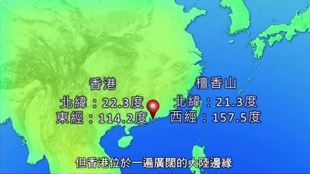 東北季候風