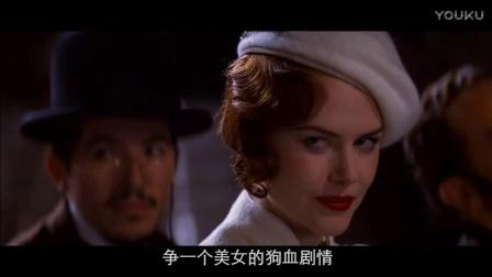 小鹿电影:说《爱乐之城》好看的人,一定没有看过这部电影 06