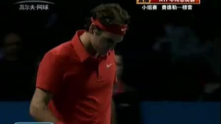 ATP年终总决赛费德勒VS穆雷-Tennis8.net南昌乐享网球