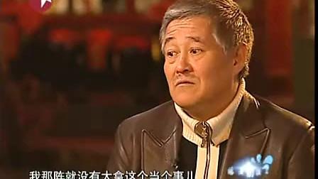 [杨澜访谈录]_20090221_赵本山 我与春晚十九年
