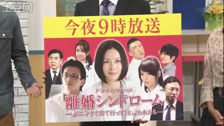 [TV] 20100630 DON! - 田中聖 離婚シンドローム (1m04s)无字幕