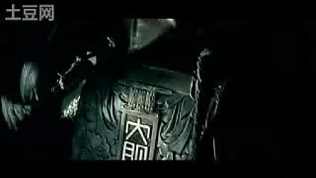 锦衣卫DVD1国语