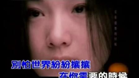 《婴儿》- 陈倩倩(电视连续剧《爱上单眼皮的男生》片尾曲)
