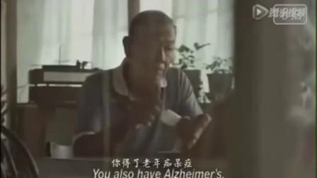 """如果我忘了你,你还会记得我们的承诺吗?"""" 不得不说泰国的公益广告真的很走心!"""