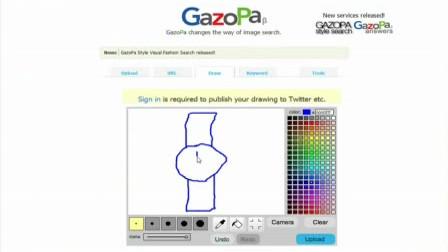 相似图片搜索GazoPa