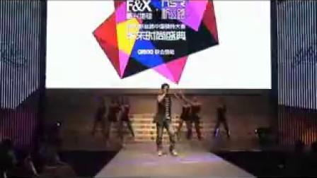 美腿丝袜舞 .2010新丝路模特大赛华东时尚盛典低