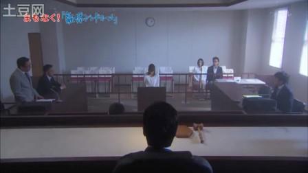 [TV]_20100630_まもなく!離婚シンドローム_(1m39s)无字幕