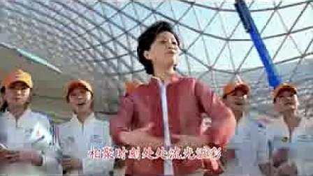 2010世博会歌曲《2010等你来》