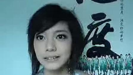 名人谈《态度》之林雨萱