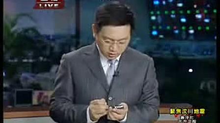 东方卫视最感人赈灾直播 于丹痛哭骆新失声