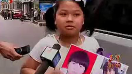 广东佛山一个月内五名女生先后失踪