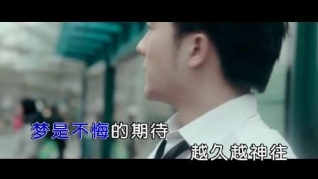 《梦是美丽的绽放》(王富强作品,KTV视频)