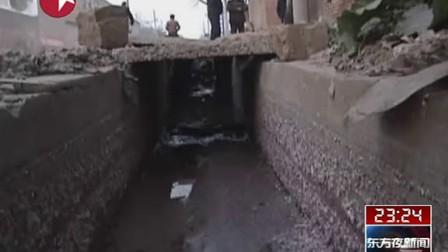 河南洛阳:涧河污染源查明环保部门责任人被处理