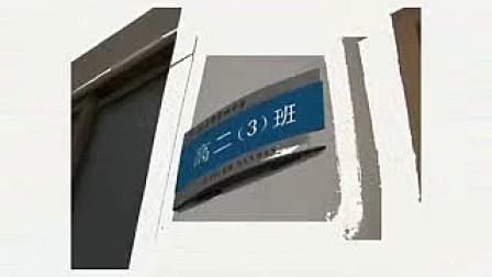 上海市崇明中学