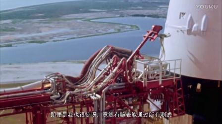 欧米茄超霸系列专业腕表,以全胜姿态通过NASA所有测试