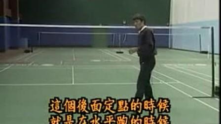 羽毛球教学 步法的重点