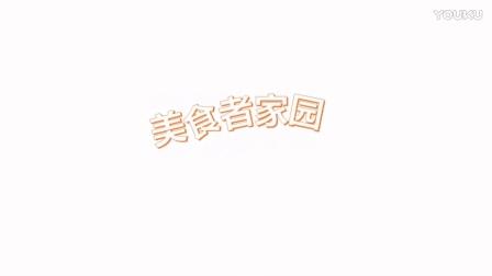 美食供应商-红豆奶酪芒果三明治-美食节目