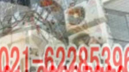 ╱上海浦东新区三洋空调维修╲62285396╱浦东新区三洋空调移机╲三洋空调保养╱清洗