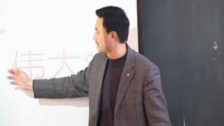 七年级语文优质课观摩视频上册《探访南极》孔老师