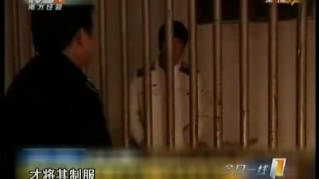 """酒驾闹事 叫嚣""""我爸是局长""""www。021law.com.cn上海律师"""
