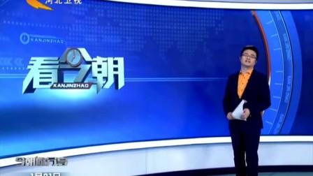 湖南长沙一男子彩票中奖5000多元 却遭人冒领