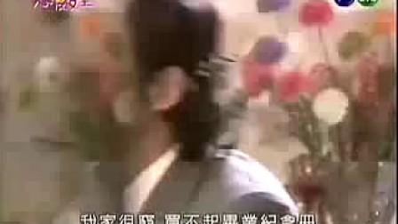 恋爱女王11→www.tudou5.com.cn