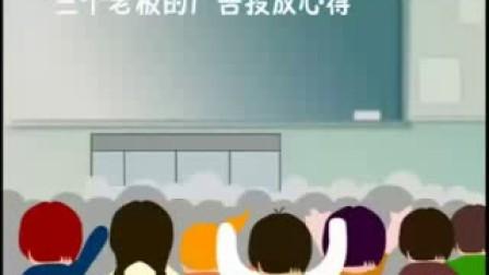 恋爱女王09→www.tudou5.com.cn