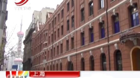 上海公布黄浦区部分干部在外滩附近一餐厅用餐调查结果