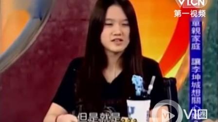 爷孙恋升温? 台媒曝李坤城18岁小女友怀孕