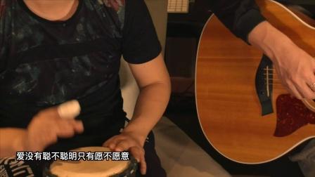 信乐团《离歌》情歌感伤 疯狂吉他