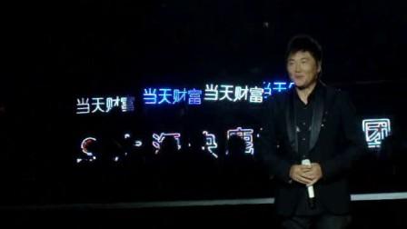 电影《叶问3》上海新闻发布会