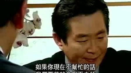 洛城生死恋24全集大结局