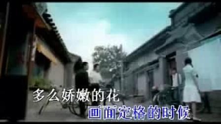 字幕 )》 - 唐磊-wo99.com 我99大型伴奏下载翻唱网