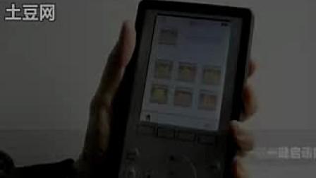 国林智控案例视频——美国CEA获奖智能家居系统