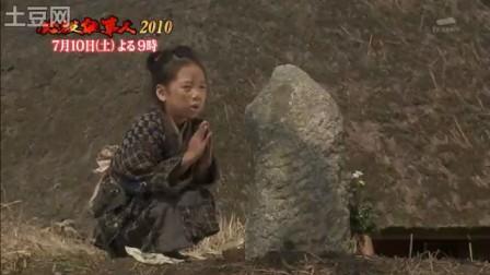 [TV]_20100706_テレ朝V_-_必殺仕事人2010_(1m51s)无字幕