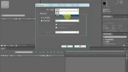 金鹰教程-After Effects CS4 14.导入Photoshop