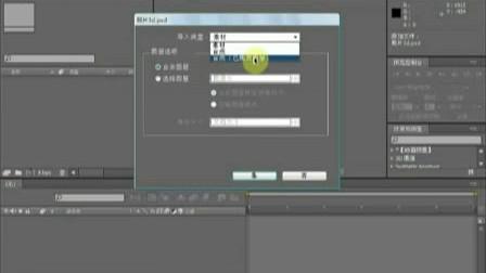 金鹰教程-After Effects CS4 14.导入Photoshop