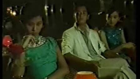 午夜丽人(1984年TVB原版MTV)