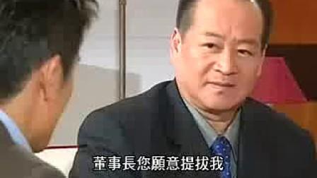 21B洛城生死恋[宋慧乔 李秉宪]