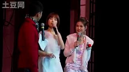 2010.1.8 广州蓓蕾剧院 海蝶森林广州启动仪式