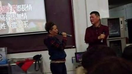 韶关一小七一届五(2)班45周年同学会(视频7)