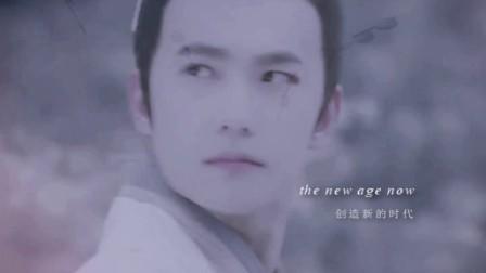 【杨洋】【无情(若白)×曹植(张起灵)】归去来兮 赠 棠棠 by 宜兰鑫